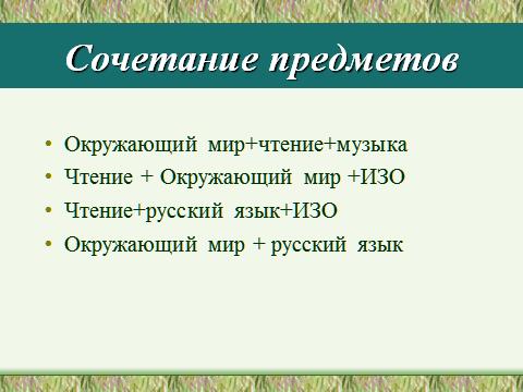 hello_html_m1ba8deb5.png