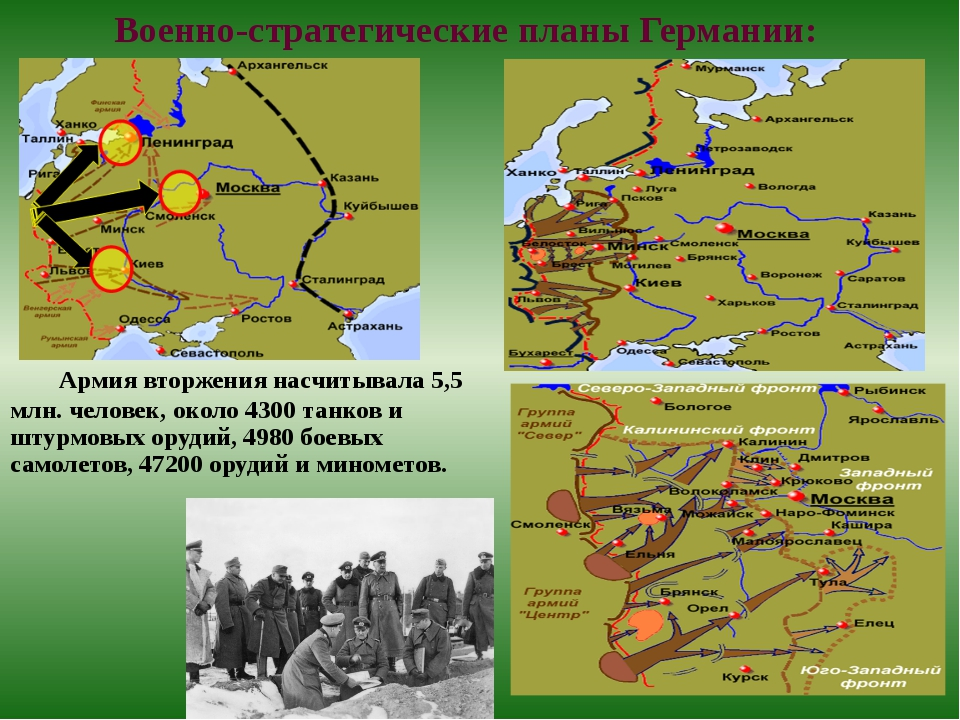 Армия вторжения насчитывала 5,5 млн. человек, около 4300 танков и штурмовых...