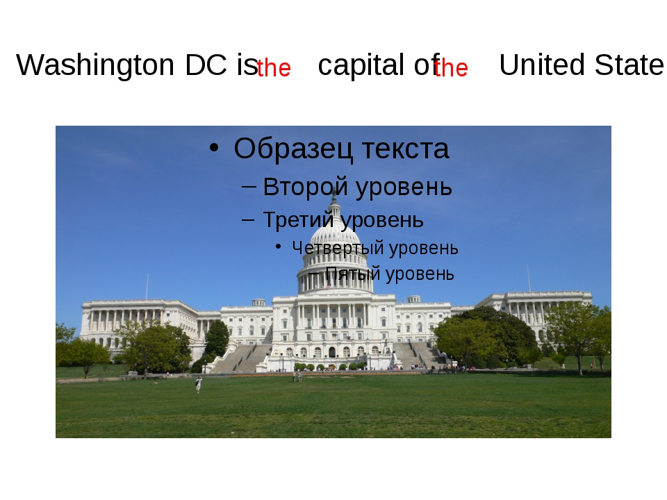 Washington DC is capital of United States. the the