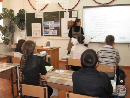 G:\откр урок в 3 классе по чтению\откр урок фото\IMG_0298.JPG