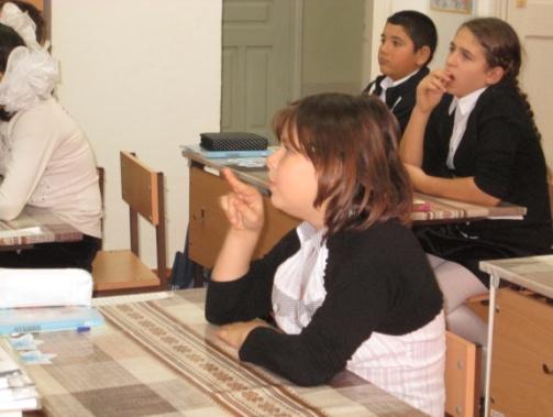 G:\откр урок в 3 классе по чтению\откр урок фото\IMG_0296.JPG