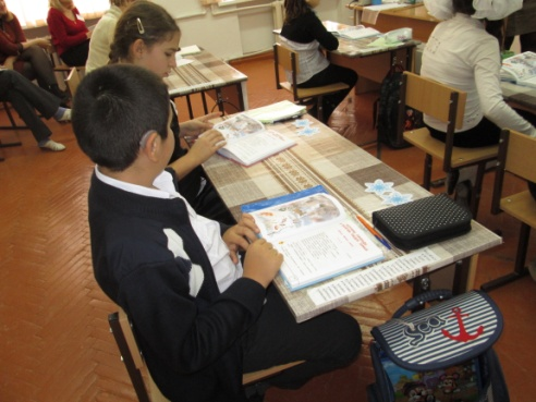 G:\откр урок в 3 классе по чтению\откр урок фото\IMG_0303.JPG