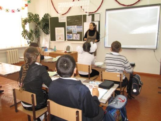 G:\откр урок в 3 классе по чтению\откр урок фото\IMG_0304.JPG