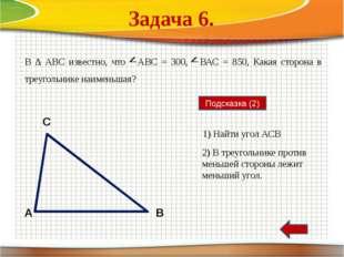 В равнобедренном треугольнике с основанием АВ проведены биссектрисы АК и ВМ,