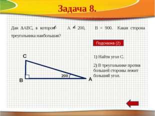 А Дан неразвернутый угол А. Из его вершины проведена биссектриса АР, из точки