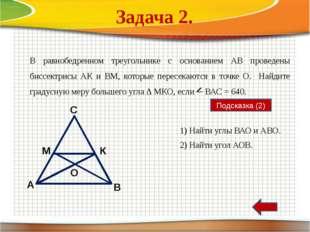 Биссектриса, проведенная из вершины А внешнего угла ∆АВС, параллельна стороне