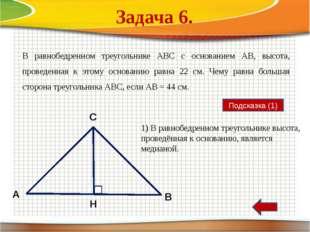В прямоугольном треугольнике MLK М = 900, MN ┴ LK, точка N лежит на LK, MN =4