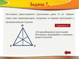 Литература. Федеральный центр информационно-образовательных ресурсов: http://