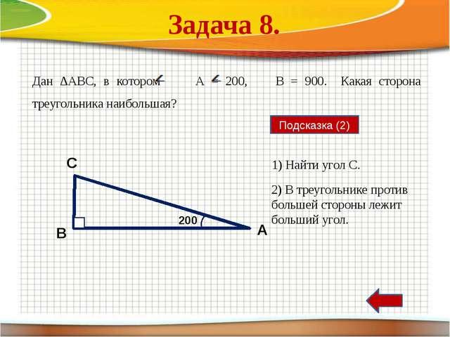 А Дан неразвернутый угол А. Из его вершины проведена биссектриса АР, из точки...