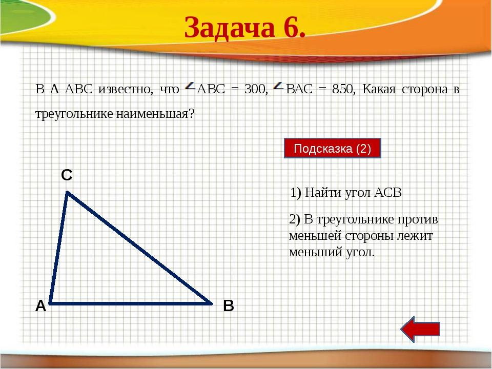 В равнобедренном треугольнике с основанием АВ проведены биссектрисы АК и ВМ,...