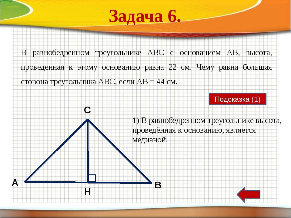 В прямоугольном треугольнике MLK М = 900, MN ┴ LK, точка N лежит на LK, MN =4...