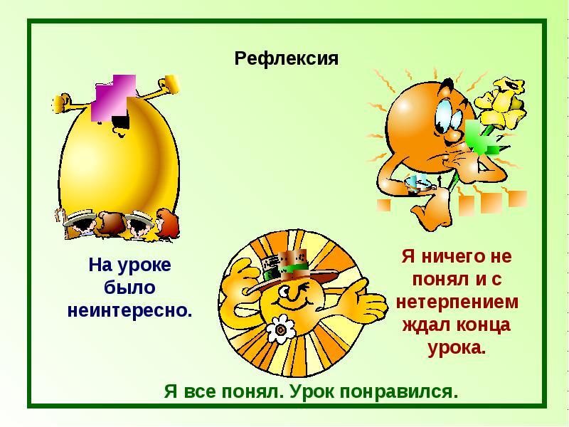 http://lib.exdat.com/tw_files2/urls_10/22/d-21923/img16.jpg
