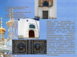 В Софийскийсоборведут три входа: южный, западный и северный.  Главный