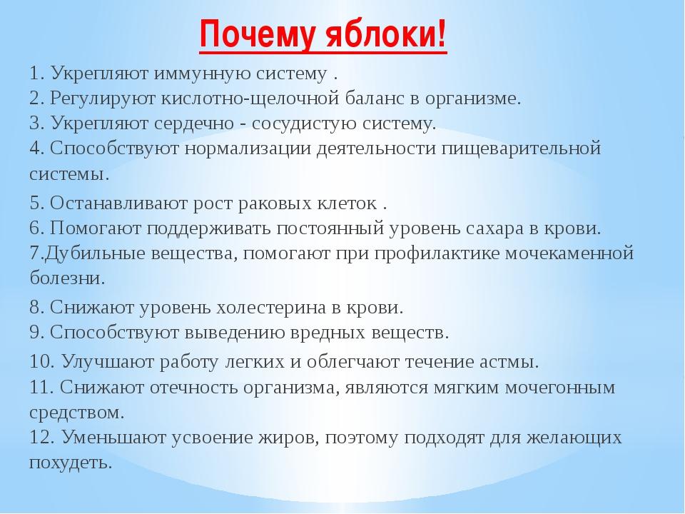 posledstviya-shelochnoy-sredi-vo-vlagalishe