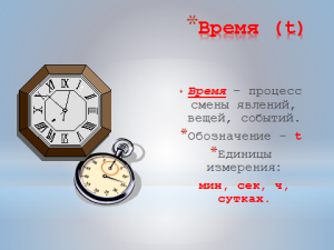 hello_html_5ec81cca.png