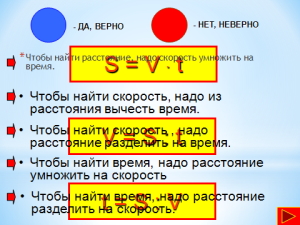 hello_html_m2f619a13.png