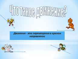hello_html_m621f8214.png