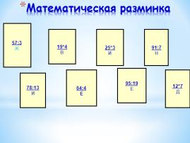 hello_html_m770c533c.png
