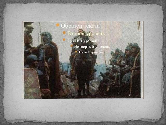 Какова была религия варваров? Каковы были взаимоотношения Римской империи и...