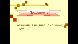 hello_html_m6efe6e49.png