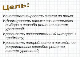 hello_html_5106ecbb.png