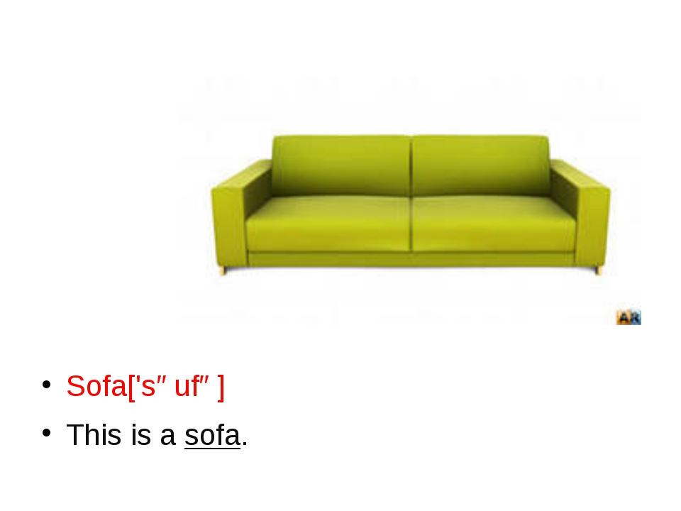 Sofa['səufə] This is a sofa.