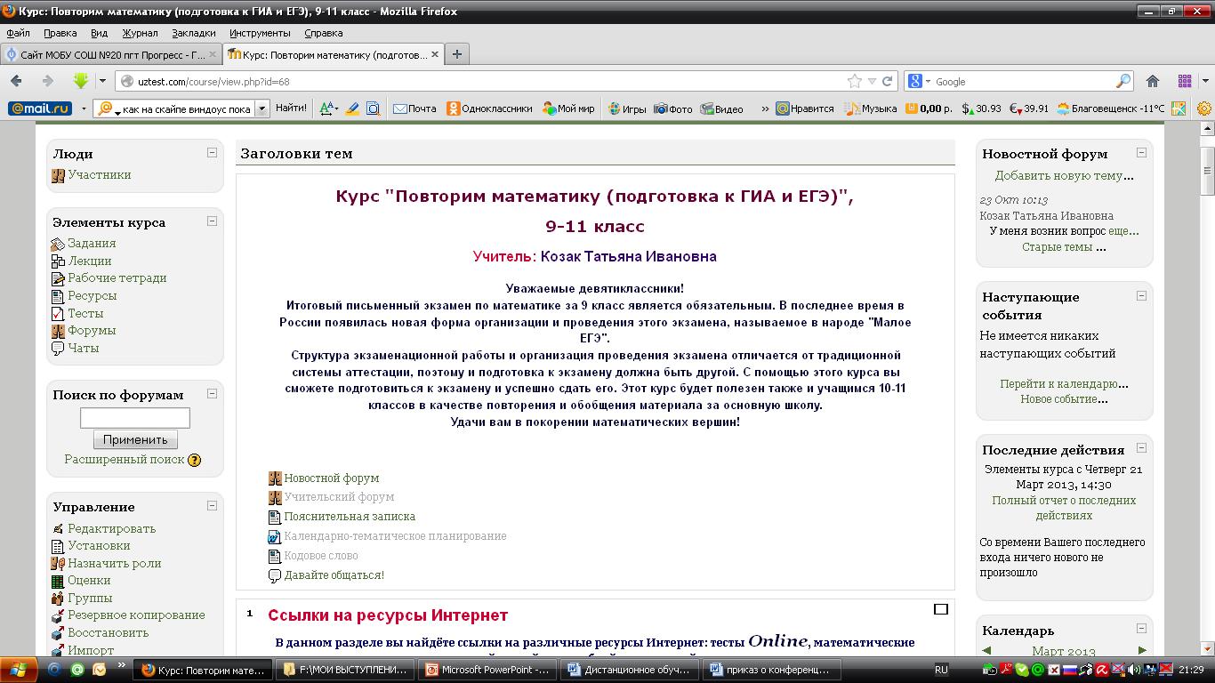 hello_html_181727e5.png