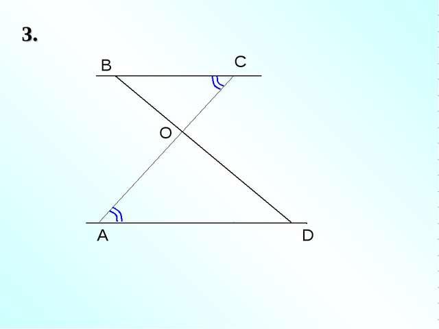 A D O 3. B С