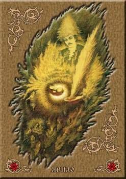 D:\Новая папка(1)\Мои документы\6 кл\лит-ра 6 кл\Славянская мифология\славянские боги картинки\6.jpg
