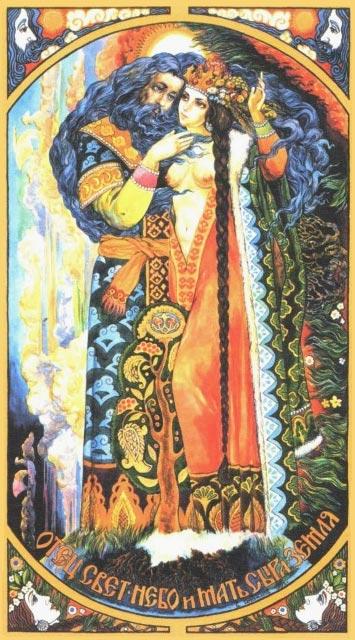 D:\Новая папка(1)\Мои документы\6 кл\лит-ра 6 кл\Славянская мифология\славянские боги картинки\40979891_slav099.jpg
