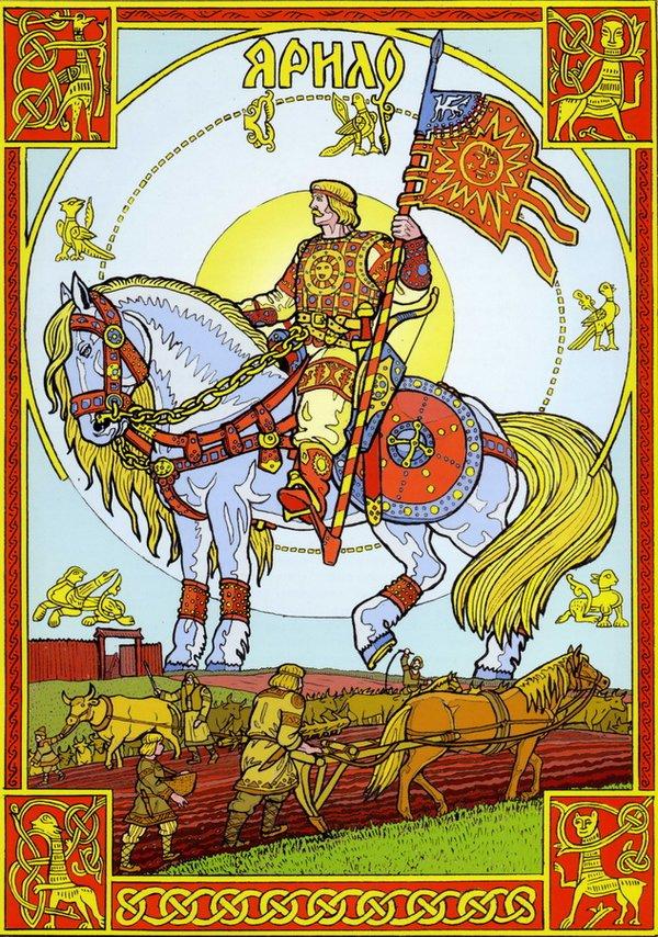 D:\Новая папка(1)\Мои документы\6 кл\лит-ра 6 кл\Славянская мифология\славянские боги картинки\1.jpg