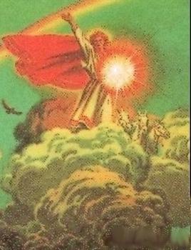 D:\Новая папка(1)\Мои документы\6 кл\лит-ра 6 кл\Славянская мифология\славянские боги картинки\734.jpg