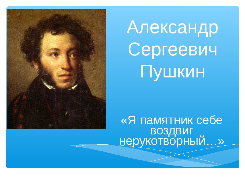разработка урока а.пушкин стих туча