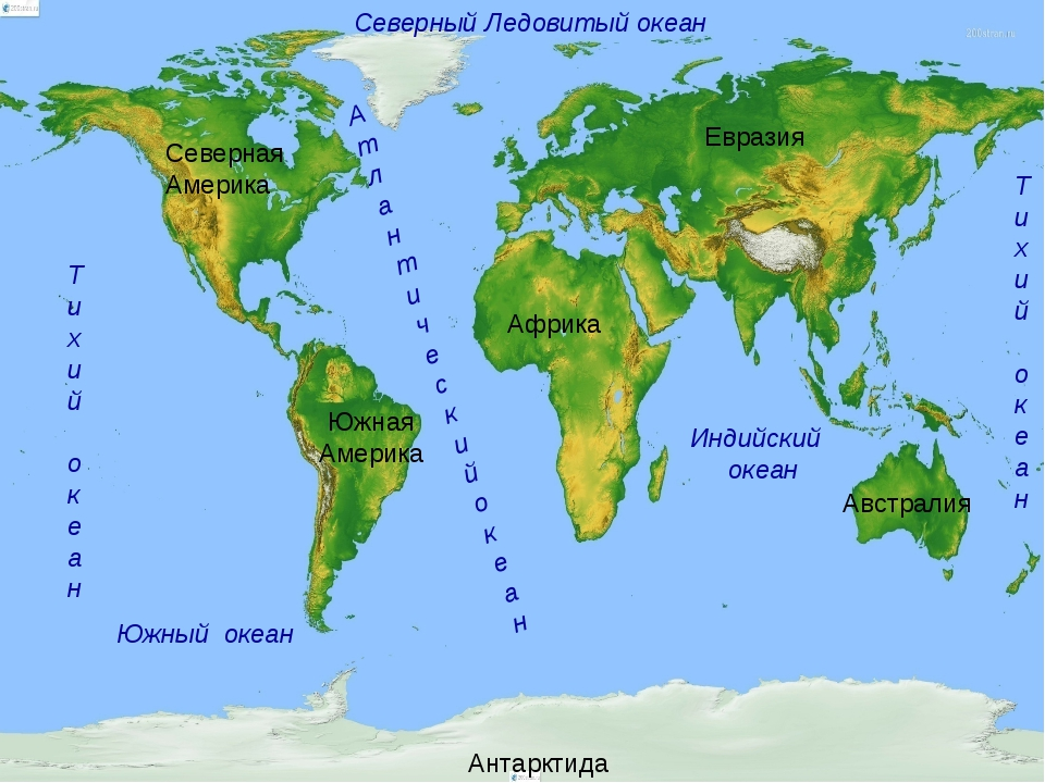 Тихий океан Атлантический океан Северный Ледовитый океан Индийский океан Севе...