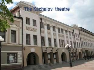 The Kachalov theatre
