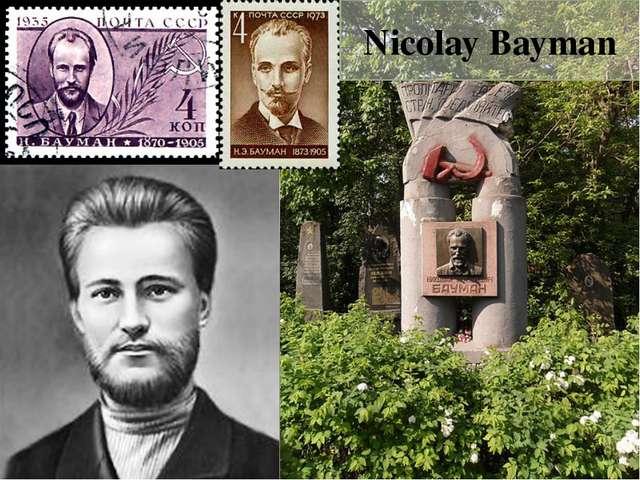 Nicolay Bayman