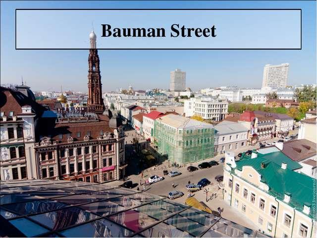 Bauman Street