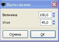 hello_html_m72f45ce0.jpg