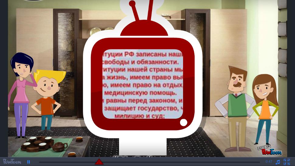 hello_html_591dea3b.png
