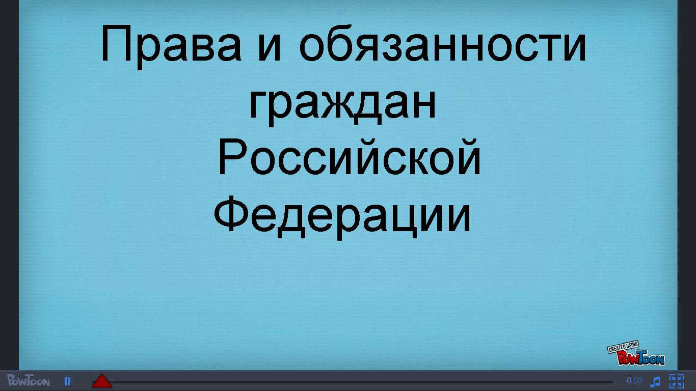 hello_html_m387ba434.png