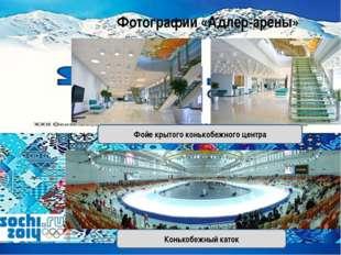 Информация об объекте На генеральной ассамблее Европейского олимпийского коми