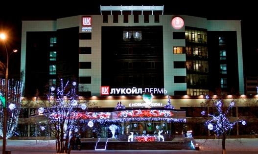 http://lukoil-perm.ru/graphmaterial/2011/Glavstranica/Zima2011_2012-обрезка-3.jpg