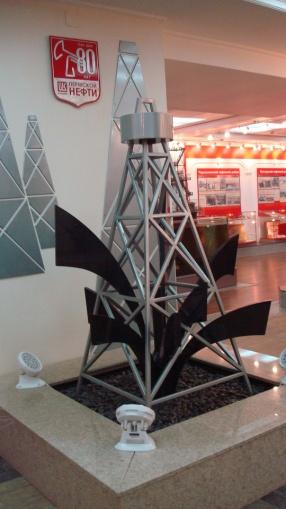 D:\С диска C\Desktop\НОУ\2012\Нефть Прикамья\Музей 22.11.2011\DSC08603.JPG