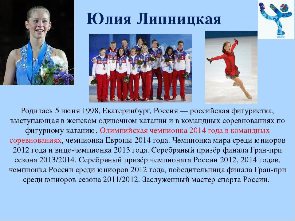 rossiyskie-sportsmeni-imena-na-angliyskom-podglyadivanie-v-ofise-za-sekretarshey