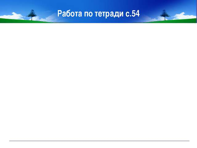 ЯДОВИТЫЕ ЯГОДЫ Чёрная бузина Непорада Наталия Евгеньевна