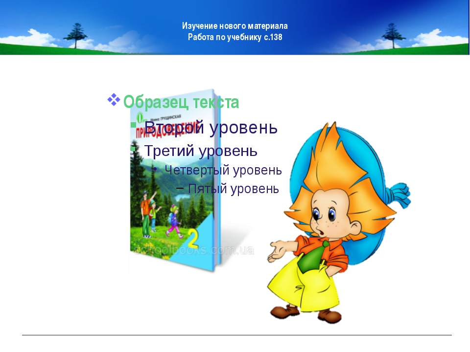 СЪЕДОБНЫЕ ЯГОДЫ ежевика Непорада Наталия Евгеньевна