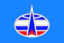 http://www.vexillographia.ru/russia/images/space5.gif