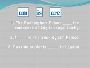 am is are The Buckingham Palace ____ the residence of English royal family. 2
