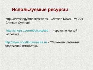 http://crimsongymnastics.webs.- Crimson News - MGSH Crimson Gymnast http://ww