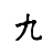hello_html_47cdce2c.jpg
